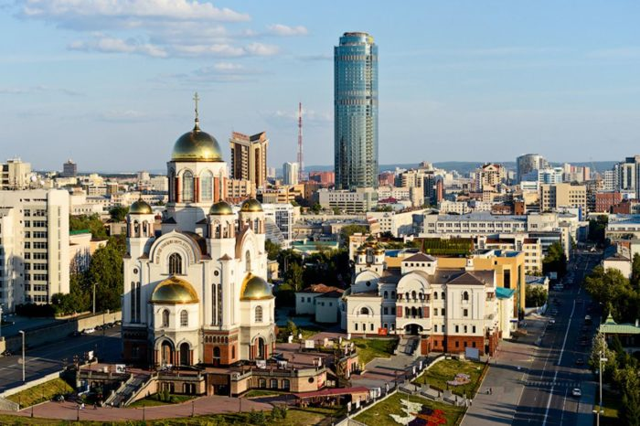 Экскурсия по Екатеринбургу «Уже не Москва, но ещё не Сибирь»