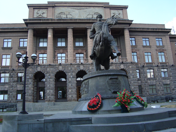 Урал – опорный край державы для школьников