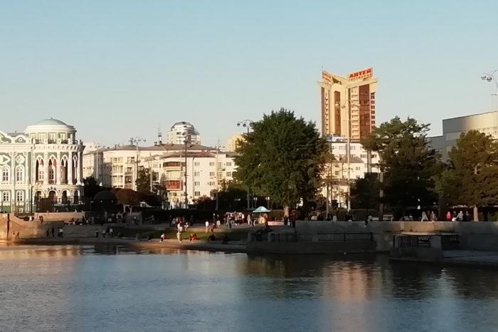 Эконом-тур в Екатеринбург