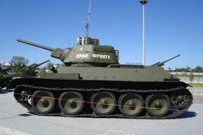 Экскурсия по Екатеринбургу и музей военной техники
