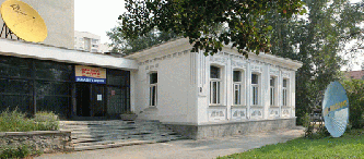 Музей радио. Планетарий