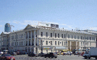 Концертный отдел Уральской государственной консерватории им. М.П. Мусоргского