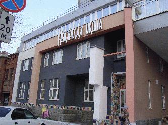 """Музей """"Невьянская икона"""""""