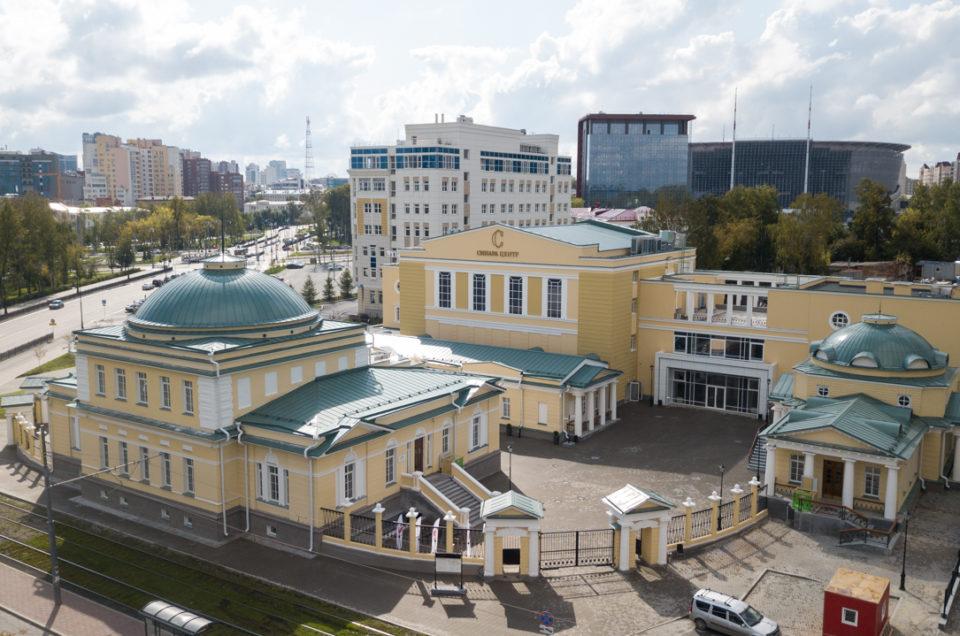 Синара Центр: галерея уральских художников