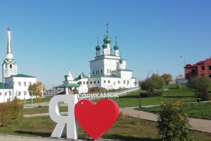 Тур в Соликамск и Чердынь всё включено