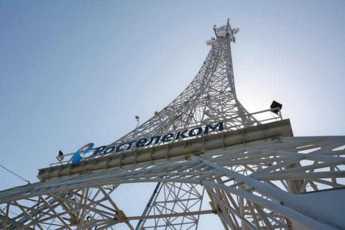 Тур в Магнитогорск – Париж