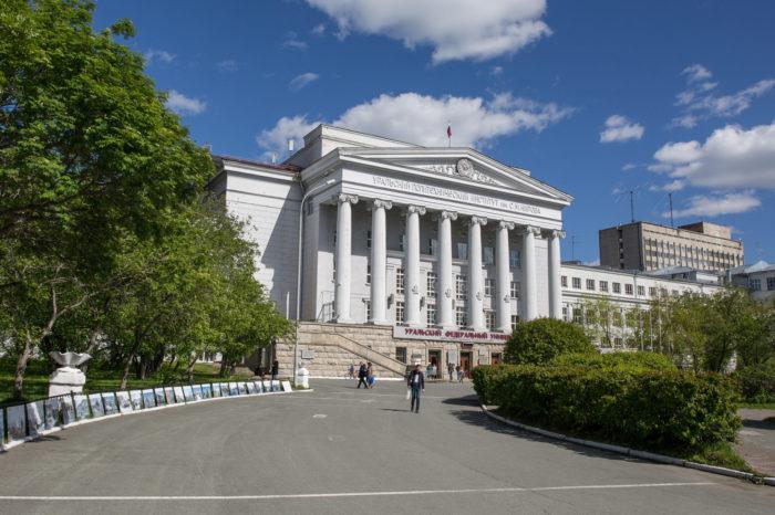 Тур в Екатеринбург для старшеклассников, 4 дня