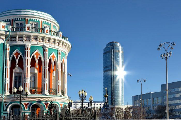 Тур в Екатеринбург для школьников 4-6 кл.
